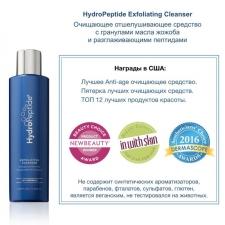 Exfoliating Cleanser – Очищуючий відлущуючий засіб